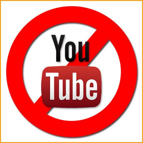 video-blocker