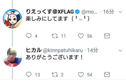 【悲報】モンスト公式、詐欺師ヒカルの復帰を楽しみにしてしまう