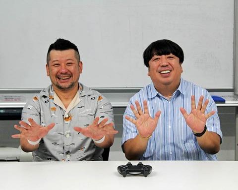 【悲報】SONYがYouTubeで始めたケンコバと日村のゲーム紹介番組、1回で打ち切り