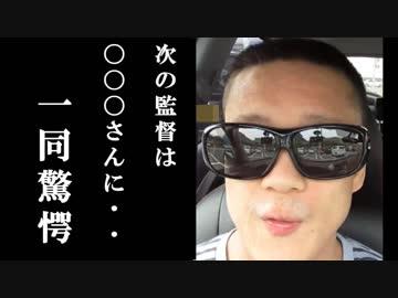 【画像】最近のYouTubeこういうクソみたいなサムネ多すぎね?