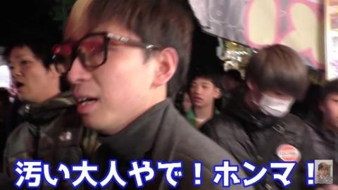 ヒカル 祭りくじ9