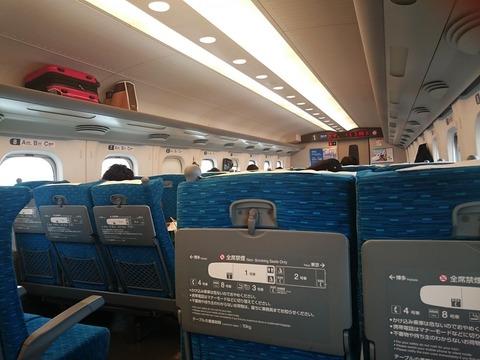shinkansen8