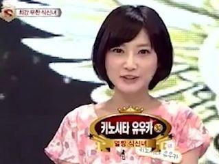【悲報】木下ゆうかのコメント欄に韓国人が湧きまくって日本人が叩かれている模様