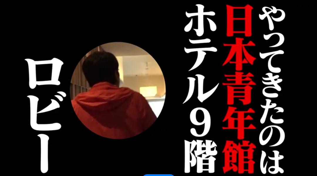 【悲報】石橋貴明さん、どうしてもプロ野球の開幕戦を見たくて凄まじい方法で観戦してしまう