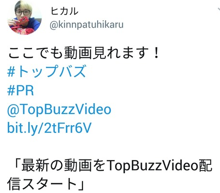 【悲報】ヒカルが動画での企業案件を封じられTwitterでこっそり誘導する