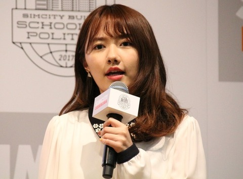 椎木里佳さんがレペゼン地球に苦言「ハラスメントをネタや冗談として扱ってほしくなかった」