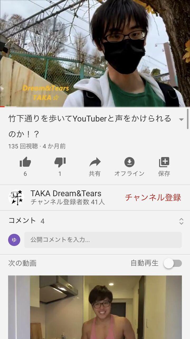 【悲報】チー牛YouTuber、自分を人気者だと思い盛大な勘違い企画をしてしまう