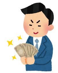 Twitter民「給付金の10万円は恋人に使います!また今度ご飯食べに行こうね笑」