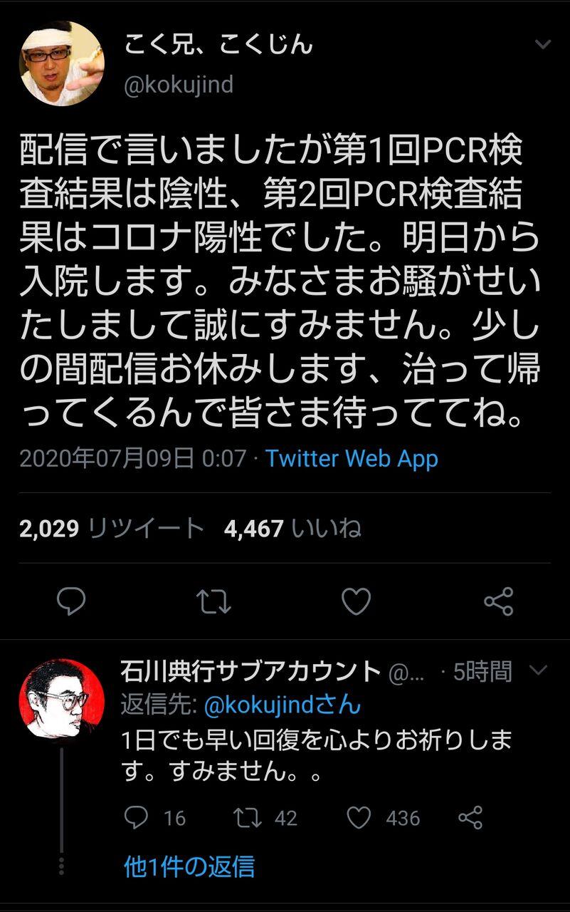 大物ユーチューバ速報