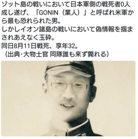syamuさんが自伝を出版した時につけそうなタイトル