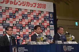 サッカー日本代表メンバー発表記者会見の動画が低評価まみれで草