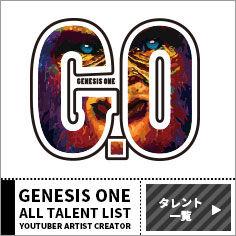 banner_talent