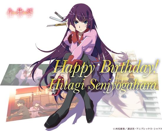 hirtagi_birthday