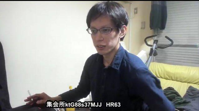 の 伝説 健志 高田