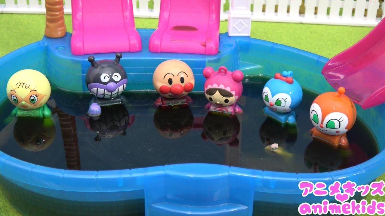 【キッズライン】アンパンマン おもちゃ アニメ プール バスボムであそぼう! バスボール びっくらたまご アニメキッズ