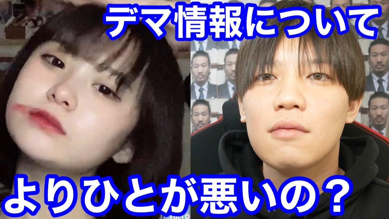 め る ぷち 新 メンバー