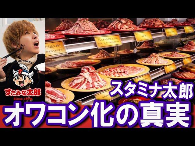 寿司 タケヤキ 翔 肉