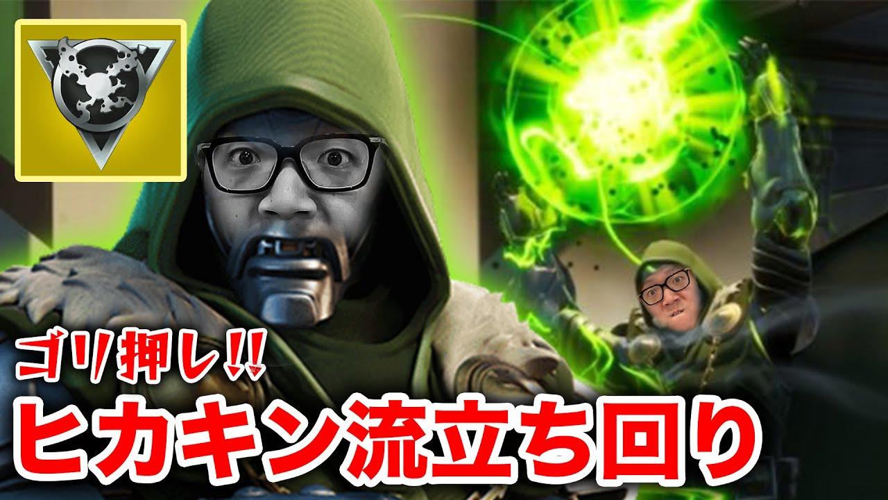 キン フォート ヒカ ナイト ゲームズ