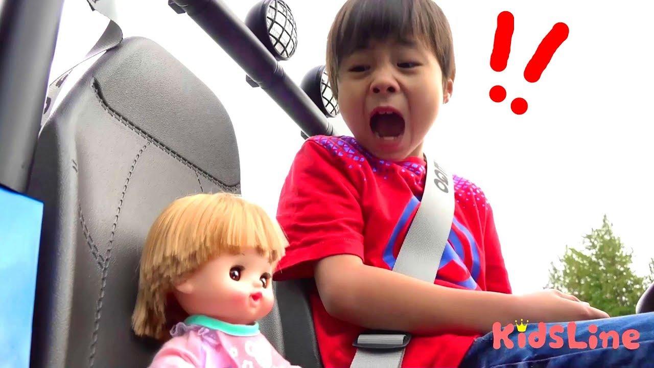 【キッズライン】この赤ちゃん知らない!?警察ごっこ 交通ルール ごっこ遊び こうくんねみちゃん Police pretend Traffic rules