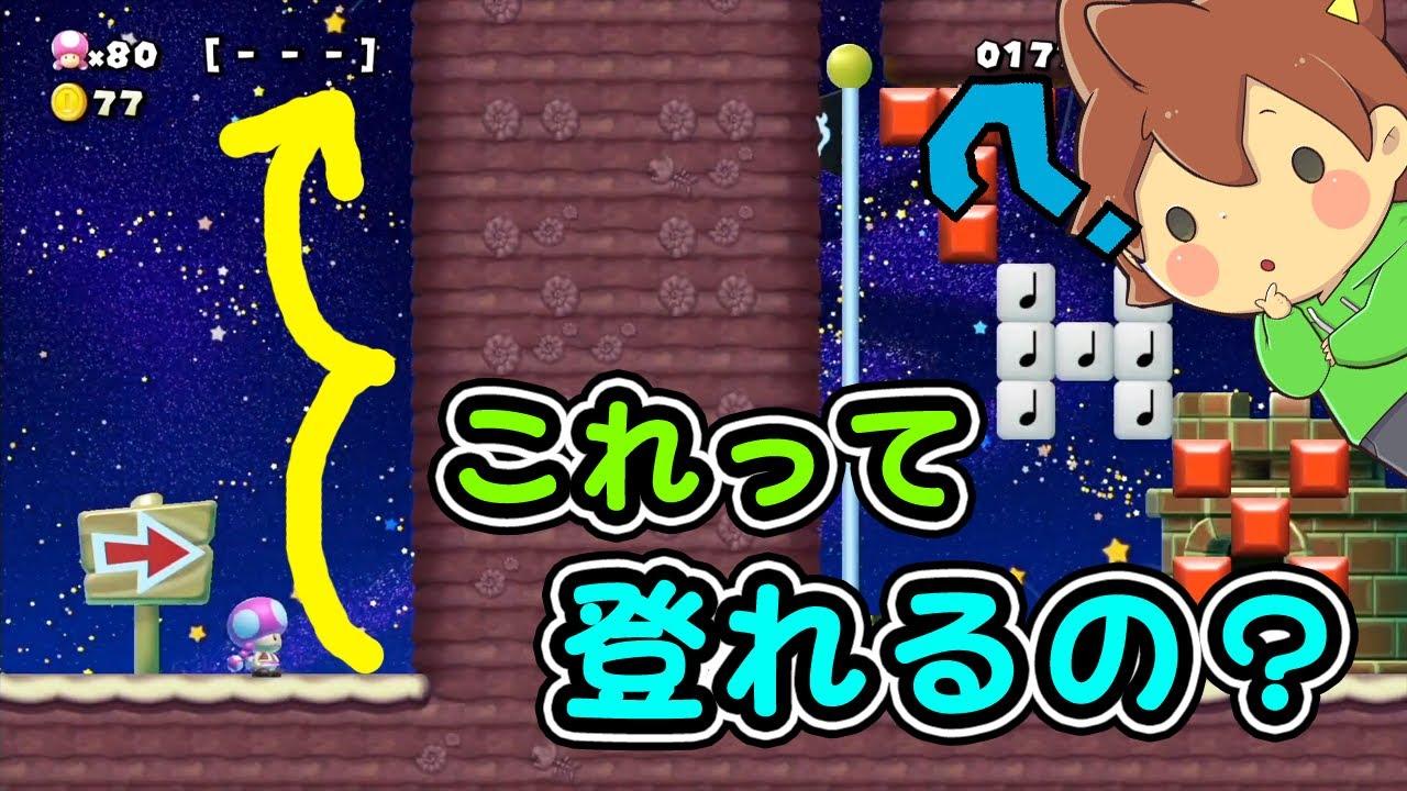 メーカー 最新 ぽこ にゃん マリオ 2