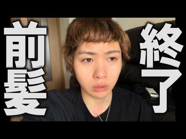 翔 タケヤキ