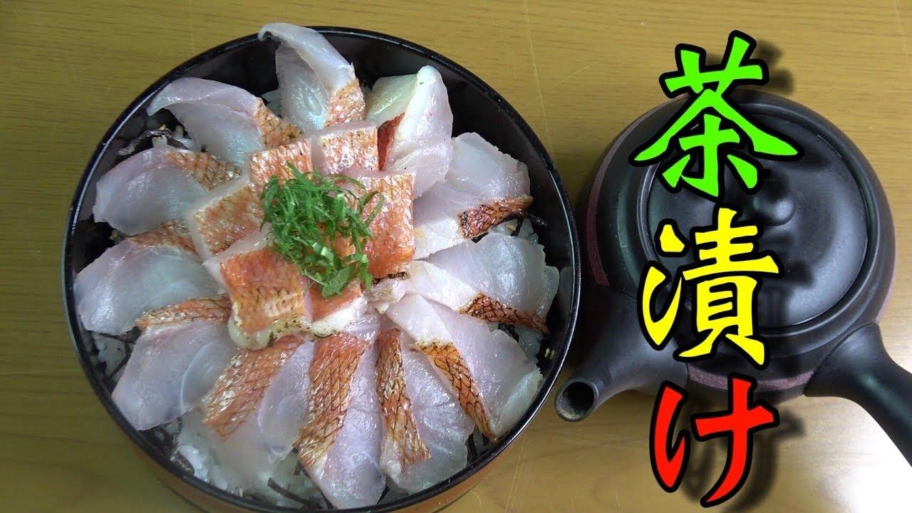 【きまぐれクック】【深海のルビー】深海500メートルから高級食材がめちゃ釣れた!!