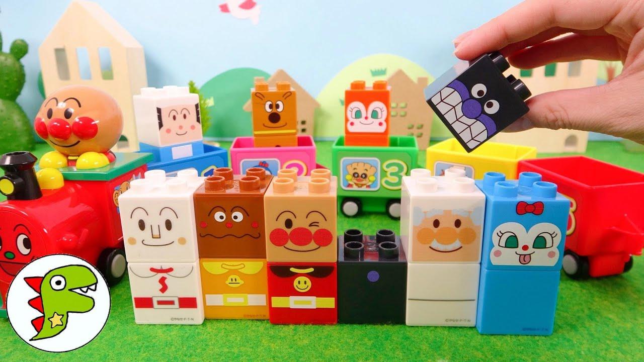 【キッズライン】アンパンマン おもちゃ アニメ カラフルタマゴのなかにはばいきんまんたちのブロックラボ! トイキッズ