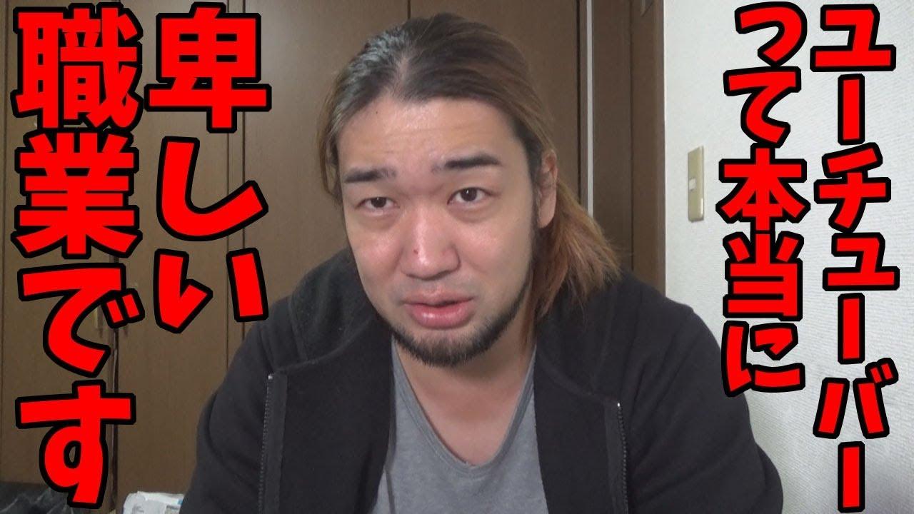 ラファエル 桐崎栄二
