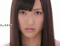 【初手コキフェラ】元アイドル美少女橘梨紗ちゃんに初手コキさせて人生初のフェラチオぶっかけ顔射ww