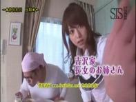 【主観フェラ】吉沢明歩お姉さんが流し目しながらデカチンポをずっぽりと咥えこむ豪快なフェラを魅せつけるww