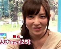 【マジックミラー号】妊娠したかも・・広末涼子似の可愛い人妻さん!まさかの無許可中出しされ最後マジギレ!ワロチwwMM号