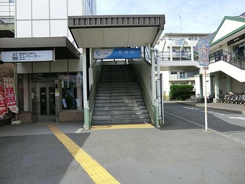 小田急小田原線座間駅1(WEB用)