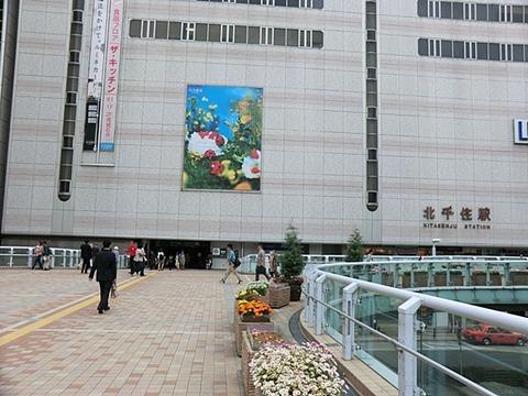 JR北千住駅2(WEB用)