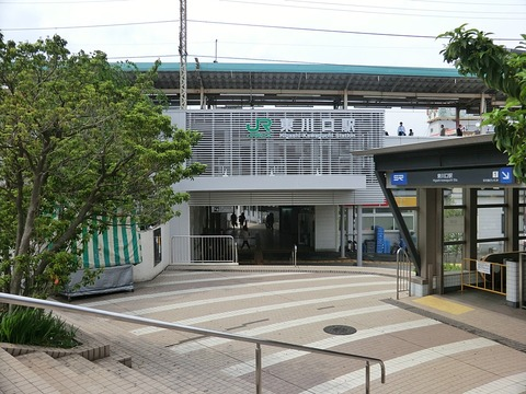 JR東川口駅1(大きめ用)