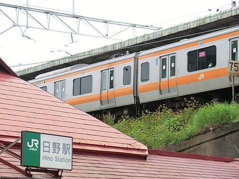 JR日野駅3(WEB用)