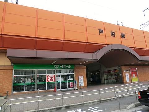 JR戸田駅1(WEB用)