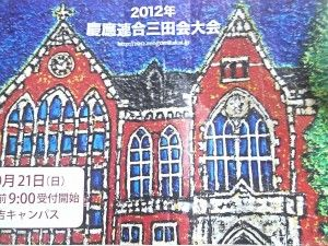 CYMERA_20121021_221603.jpg