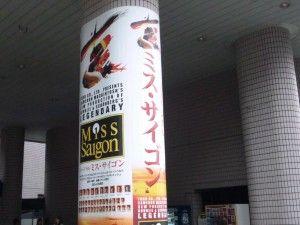 SH3I16030001.jpg