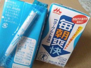 SH3I02560001.jpg