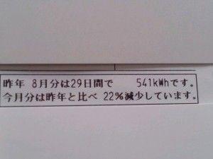 SH3I07340001.jpg