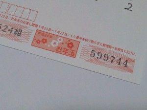 SH3I11400001.jpg
