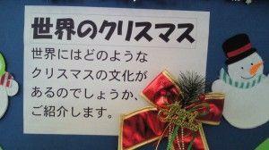 2011120710590002.jpg