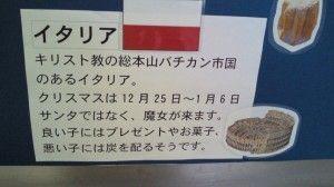 2011120710570002.jpg