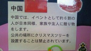2011120710580000.jpg