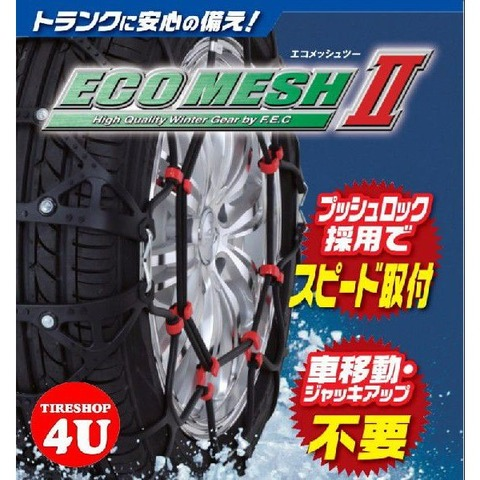 tireshop4u_ecomesh2-fb14