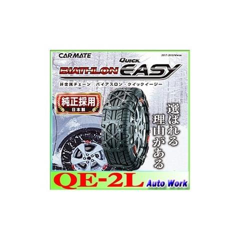 autowork_4973007794028