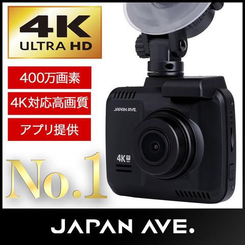 japanave-y-shop_l7-ctn0-jwfs