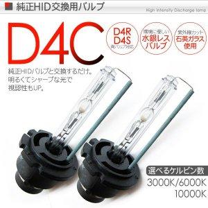 at-parts7117_d4c