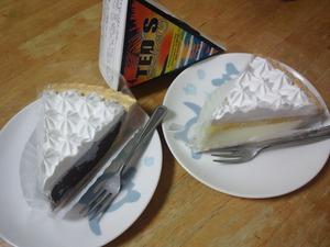 ハワイノースショアのケーキ