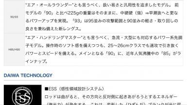 fc2blog_20170831202834660.jpg